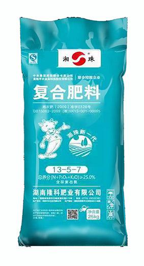湘珠13-15-7复合肥料