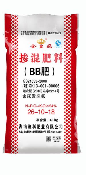 金皇冠26-10-18掺混肥料(BB肥)