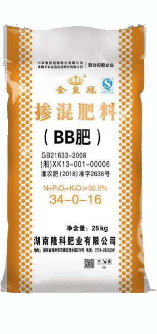 金皇冠34-0-16掺混肥料(BB肥)
