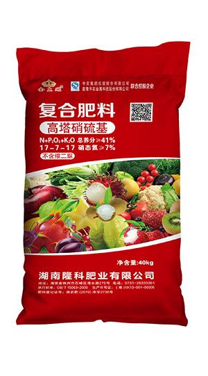 金皇冠17-7-17复合肥料(高塔硝硫基)